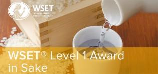 Level 1 Award in Sake